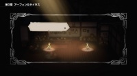《八方旅人》第三章互动小剧场合集1.药师アーフェン
