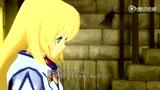 PS3《仙乐传说同律包》柯蕾特·布鲁尼尔新PV