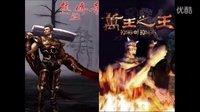 【周游扯】游戏发展史·中国网游
