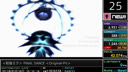 【游侠视频站】sm17890143 - 週刊VOCALOIDランキング #242