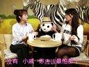 女神の动物园第31期:一惊一乍的吃货大熊猫