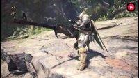 《怪物猎人世界》武器介绍:斩斧