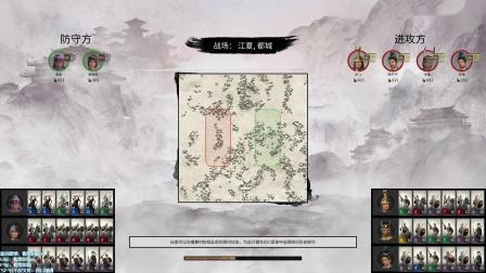 《全面战争:三国》魏国曹操20小时速通战役统一大业10