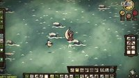 饥荒海难机器人穿越之旅 3