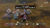 PS3【狂战传说】初体验第三十二期