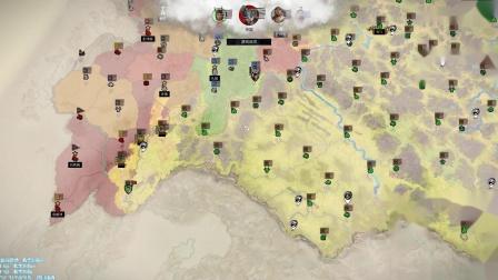 《全面战争:三国》刘备蜀国势力16小时速通11.包围内陆