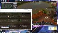 【游侠网】《魔兽世界》7.3更新 Shadows of Argus 战斗开始
