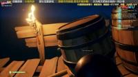 《盗贼之海》联机解说8