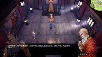 【小枫的RPG】十年风雨,再回群侠!侠客风云传.EP11-少林寺会战