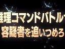 《名侦探柯南:幻影狂诗曲》首部预告片