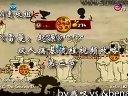 《雷曼:起源》双人 攻略第二节