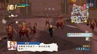 混沌王:《海贼王无双3》PC版故事模式全收集流程解说(第八期 打飞克洛克达尔)