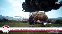 【游侠网】《最终幻想15》SE社发布会视频