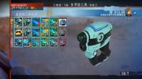《无人深空》40种武器载具外观展示18.gun4