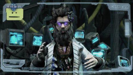 《星际争霸II》合作任务指挥官预览:斯台特曼