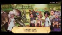 《勇气默示录2》初体验实况视频10.第一章:迷宫3
