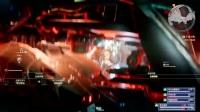 《最终幻想XV》皇家版欧米茄Boss战