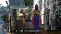 【混沌王】《最终幻想10HD》(第四十四期 以后的路)
