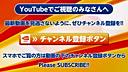 【游侠网】《海贼王无双3》罗布·路奇战斗演示