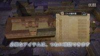《勇者斗恶龙:建造者》新演示2