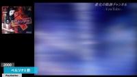 【游侠网】《女神异闻录》系列进化历程 1996~2017