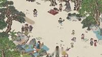 《江南百景图》珍禽异兽视频