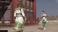 《真三国无双8》游戏人物剧情CG合集-星彩结局