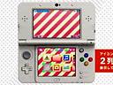 《新3DS》系统主题演示视频025