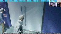 量子破碎二周目 老克直播视频1