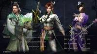 《无双大蛇3》全武将秘武流程演示 诸葛亮-月英