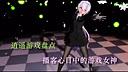 【逍遥】游戏盘点 播客心目中的游戏女神!