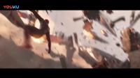 【游侠网】《复仇者联盟3》票房大爆宣传片