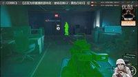 【小宇热游】PS4 使命召唤12:黑色行动3 娱乐解说直播05期(多人联机直播)