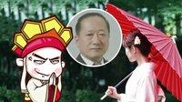 惊!日本校长买春1.2万人【唐唐脱口秀】第80期