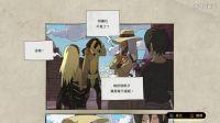 PS4【重力眩晕2】中文初体验娱乐解说第三期