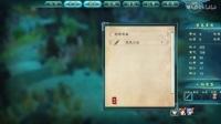 《幻想三国志5》视频攻略解说04.禹陵村遭袭