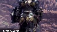 【游侠网】《怪物猎人世界:冰原》男性雌火龙套装展示