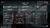 warframe(星际战甲):影子之债最终任务
