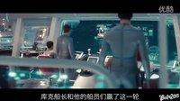 【游侠网】《星际迷航:超越》先行预告