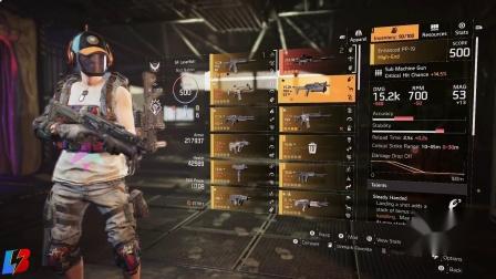 《全境封锁2》如何获得更多伤害的武器