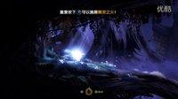 【混沌王】《奥日与黑暗森林:终极版》中文语音攻略解说(第一期 寻找精灵树)