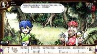 【小枫的RPG】十年风雨,再回群侠!侠客风云传.EP14-杭州捉贼!