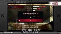 【游侠网】《火焰纹章 回声:另一位英雄王》介绍宣传PV 中文