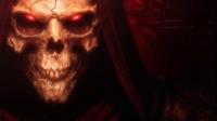 【游侠网】《暗黑破坏神2:重制版》动画预告