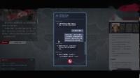 《全网公敌》第三章快速通关流程攻略