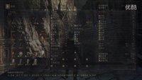 《黑暗之魂3》全流程实况解说18-罪业之都-巨人尤姆薪王-冷冽谷的舞娘&搜集要素-中文版