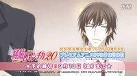 【伪恋】单行本21卷动画DVD捆绑限定版 PV