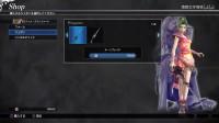 《最终幻想纷争NT》全角色衣服武器特殊台词收集视频合集12.蒂娜
