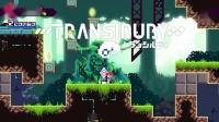 【游侠网】《Transilby》宣传片