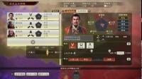 《三国志14威力加强版》赤壁之战刘备s级打法